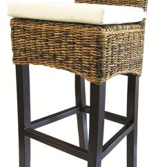 Banana Leaf Dining Room Chairs Kneeling Office Chair Four Hands Grass Roots Woven Barstool W
