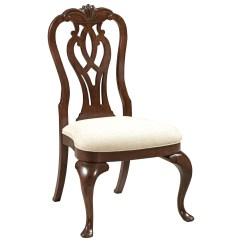 Queen Anne Dining Chair Folding Sleeping Kincaid Furniture Hadleigh Traditional Side