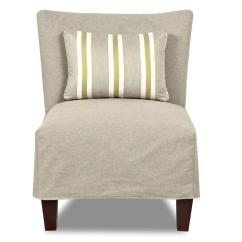 Slipcovers For Living Room Chair Director Replacement Covers Armless Chairs