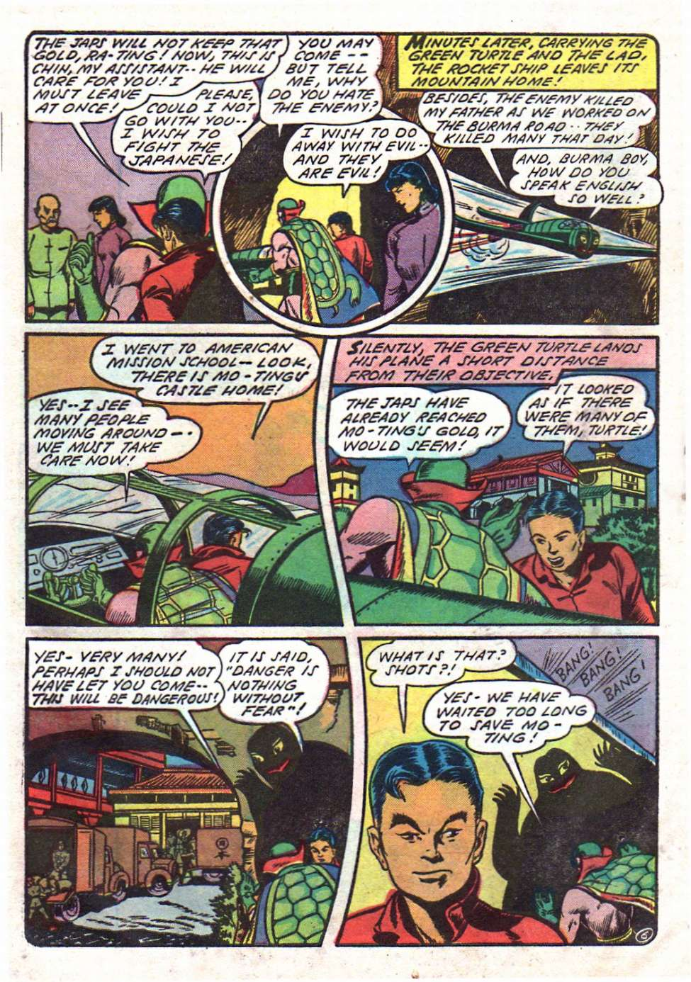 Comic Book Cover For Blazing Comics #1