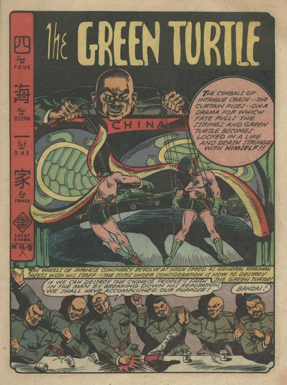 Comic Book Cover For Blazing Comics #3