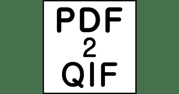 PDF2QIF (PDF to QIF Converter) Reviews 2019: Details