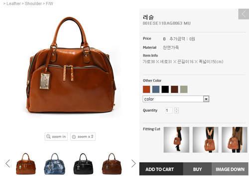 韓國品牌ensoen 秋冬到了包包也該換季啦~