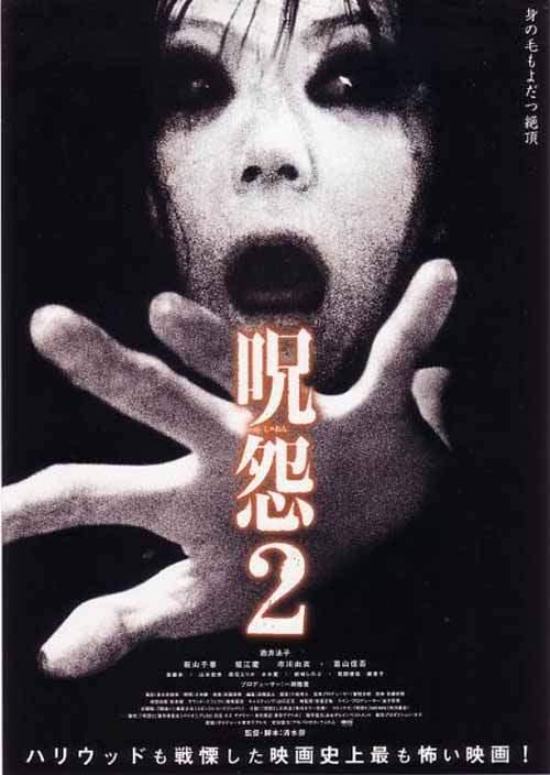 好可怕系列《日本恐怖片TOP10》最令外國人害怕的第一名就是(抖)