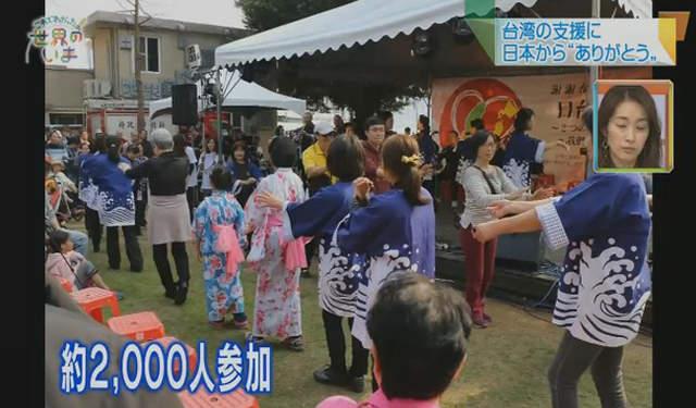 說不完的謝謝《日本NHK感謝臺灣捐款特集》想不透為什麼臺灣會捐那麼多……
