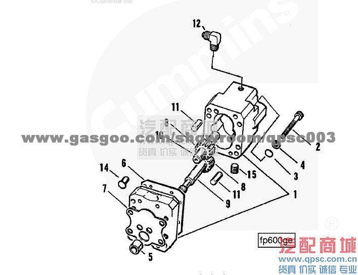 3033739 Cover, Fuel Pump Gear KTTA50-C2000 CUMMINS, OEMNO