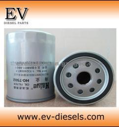 isuzu engine oil filter 6bg1t 6bg1 fuel filter 1 87610057 0 [ 900 x 900 Pixel ]