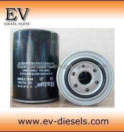 hino f17e fuel filter oil filter f17e spare parts [ 900 x 900 Pixel ]