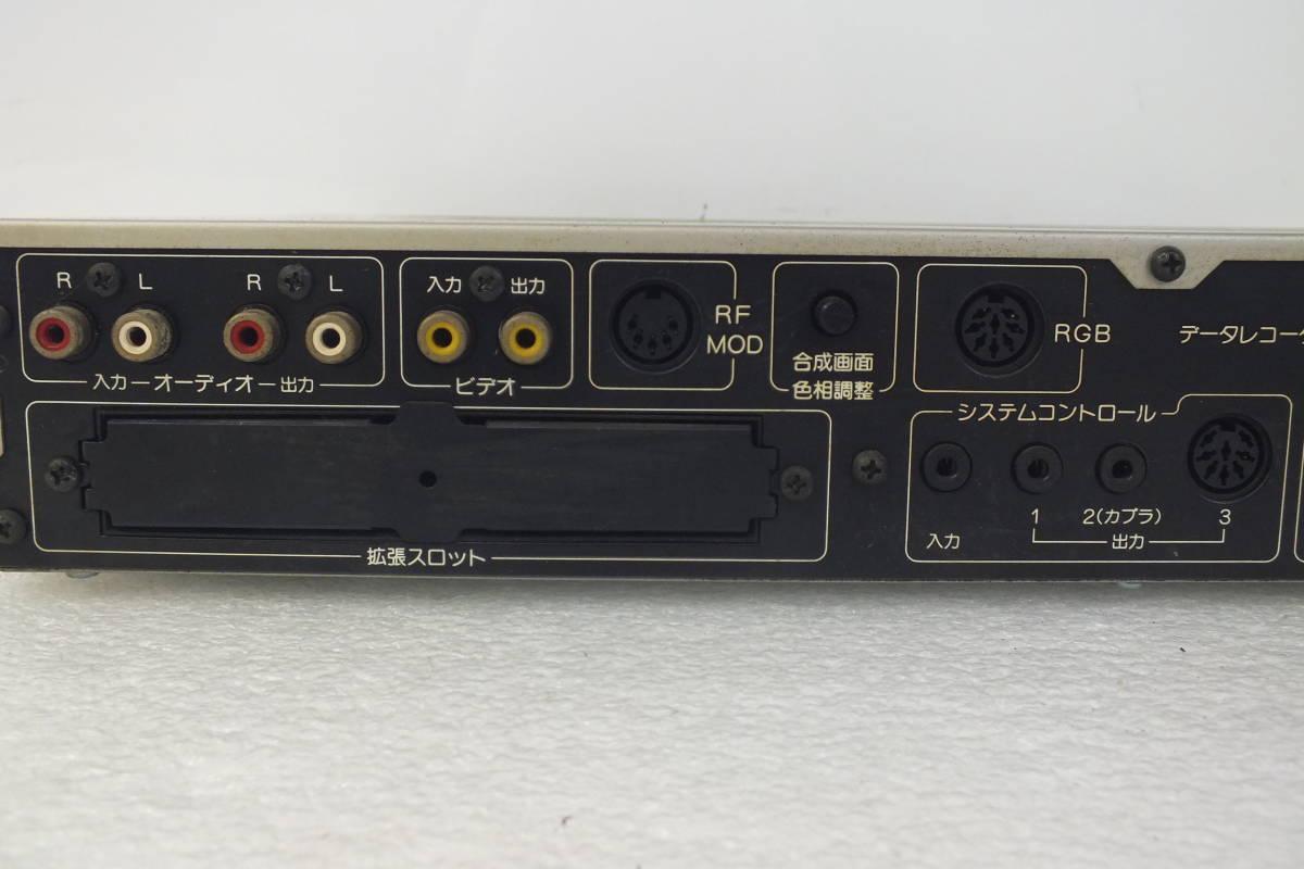 Pioneer - PX-7 PALCOM   Media   Generation MSX