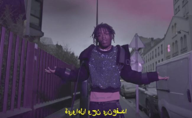 Lil Uzi Vert Xo Tour Llif3 Lyrics Genius Lyrics