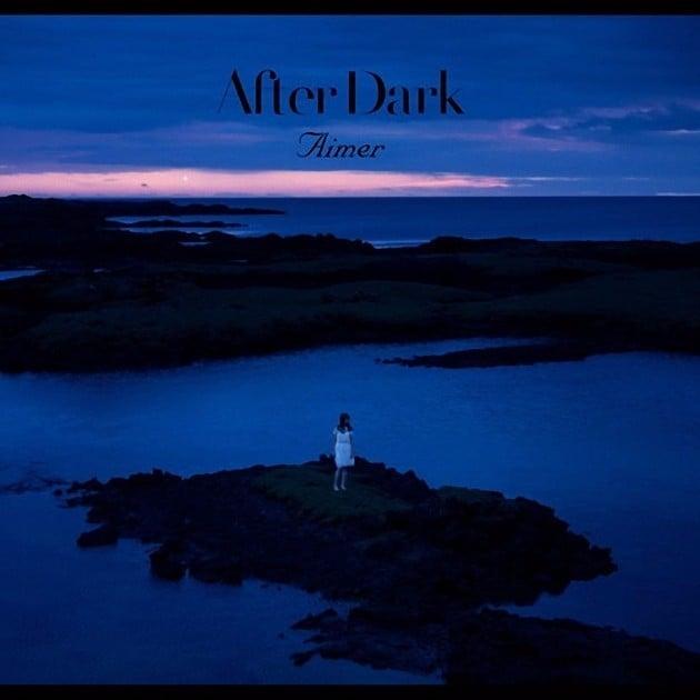 Aimer – After Dark Lyrics | Genius Lyrics