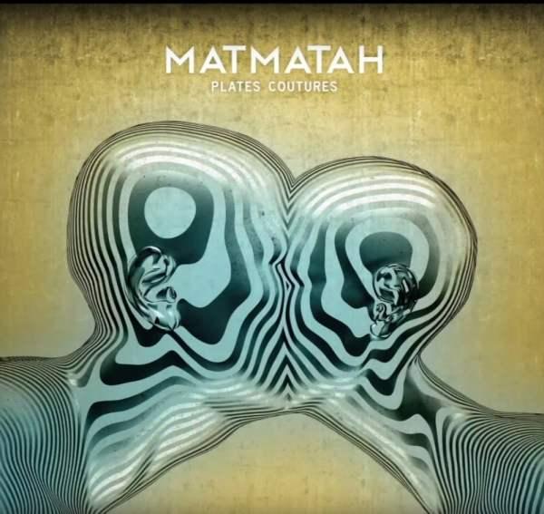 """Résultat de recherche d'images pour """"matmatah lésine pas"""""""