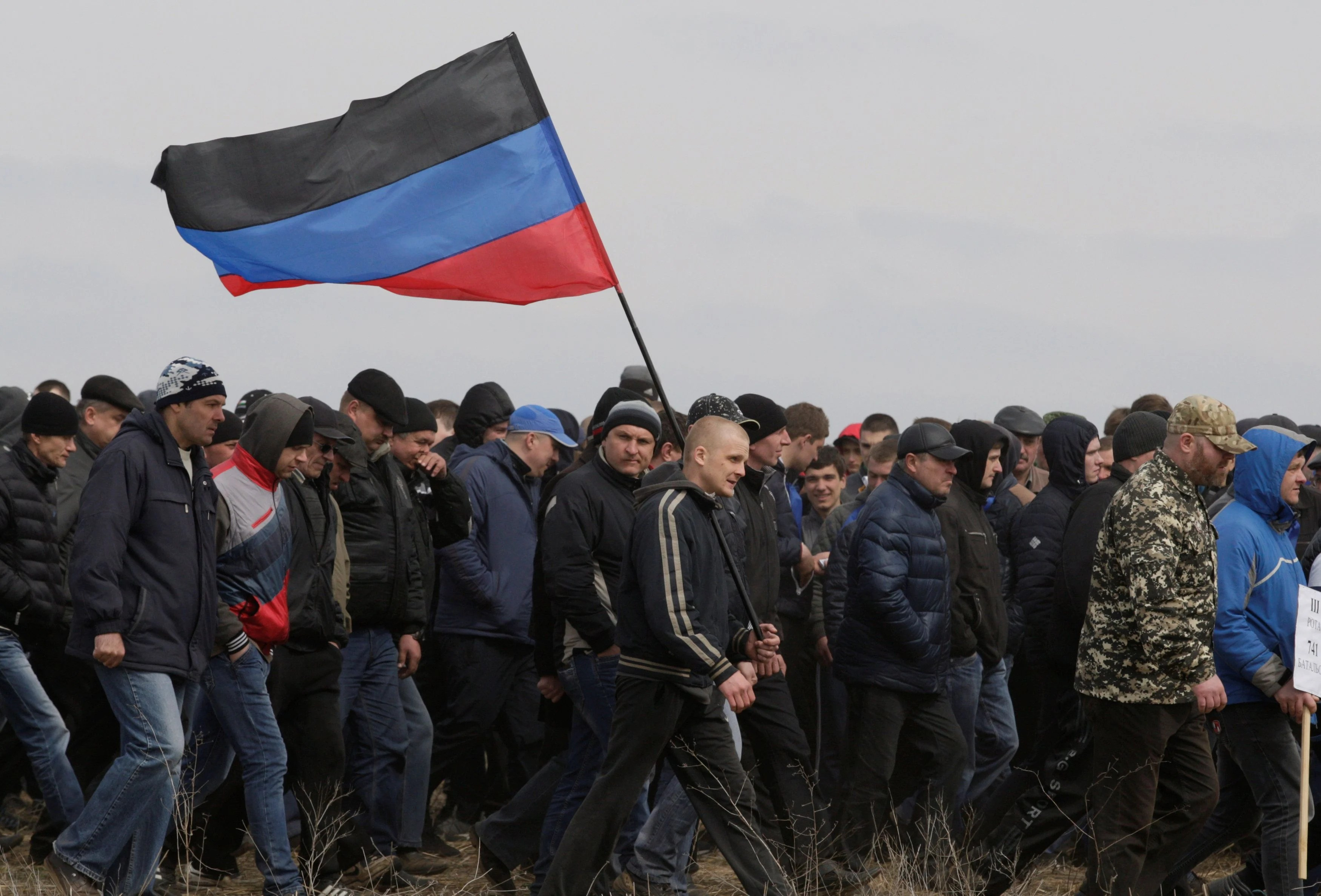 Картинки по запросу Военкомат ДНР