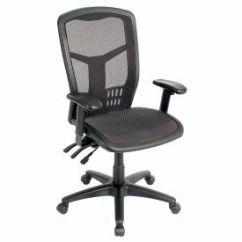 Office Chair High Seat Wingback Covers Gray Chairs Mesh Task Back Black 248622 Globalindustrial Com