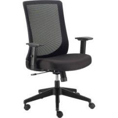 Office Chair Fabric Posture Au Chairs Mesh Basic Back Black 695488 Globalindustrial Com