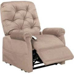 Mega Motion Lift Chair Customer Service Glider Rocking Parts Chairs Recliner Classica 3 Position Power Camel
