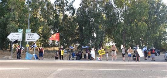 Protest at Kibbutz Hulda / Photo: Guy Lieberman