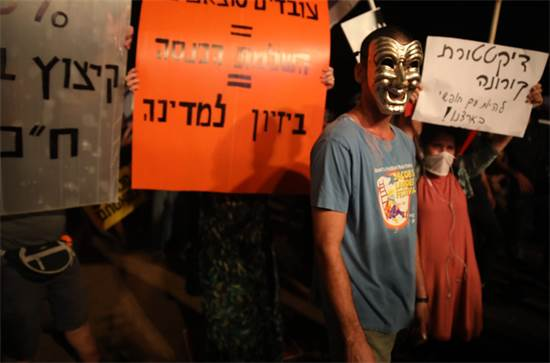 Protest tonight at Charles Clore Park in Tel Aviv / Photo: Kadia Levy