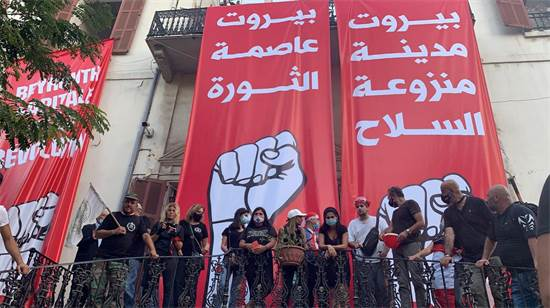 Protesters take over Beirut Foreign Ministry building / Photo: Ellen Francis, Reuters