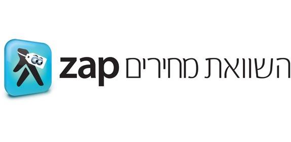 zap-575.jpg (575×282)