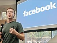 מה מתכנן מארק צוקרברג לתמונות שלכם בפייסבוק? / צלם: רויטרס