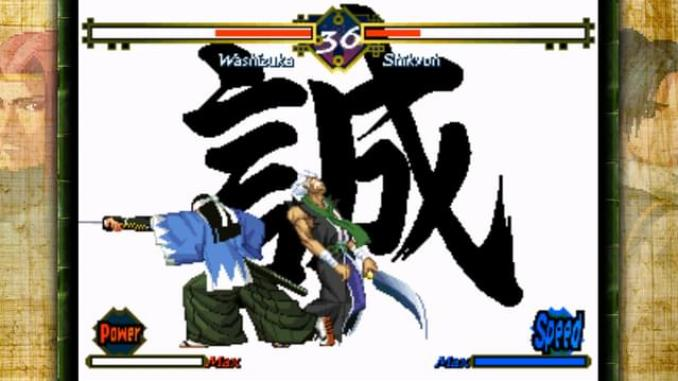 The Last Blade screenshot 3