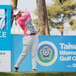 台灣女子高球公開賽正式點燃戰火 台將蔡佩穎領先群雌
