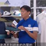 週報》adidas Golf新鞋款舒適功能兼具/全新快答單元