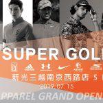 SUPER GOLF 新光三越南西店 重新開幕 | GOLF101