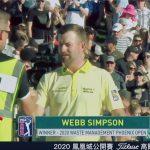 週報》鳳凰城公開賽Simpson勝出/農保公開賽 Leishman逆轉