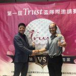 首屆Trust盃隊際邀請賽七月在台南斑芝花球場登場
