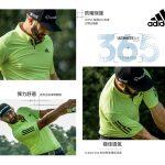 adidas Golf 全新 Ultimate365 Polo系列