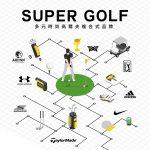 SUPER GOLF / PGA TOUR 年中慶活動   GOLF101