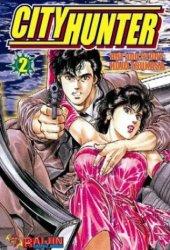 City Hunter Volume 2