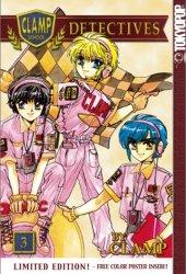 Clamp School Detectives, Vol. 03 (CLAMP School Detectives, #3)