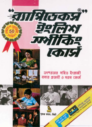 R K  Gupta's Books – Free Online Books