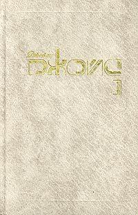 Собрание сочинений в 3 томах