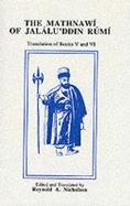 The Mathnawi of Jalalu'ddin Rumi, Vols 1, 3, 5, Persian Text (Set) a Famous Sufi Text, Persian Texts