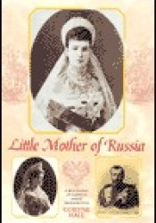 Little Mother of Russia: A Biography of the Empress Marie Feodorovna (1847-1928) Book by Coryne Hall