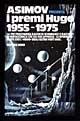 I premi Hugo 1955-1975