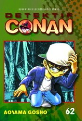 Detektif Conan Vol. 62