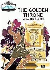 The Golden Throne: Hephaestus - Ares