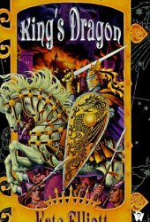 King's Dragon (Crown of Stars, #1) Pdf Book
