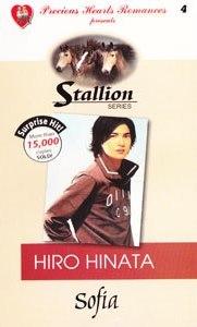 Hiro Hinata (Stallion, #4)