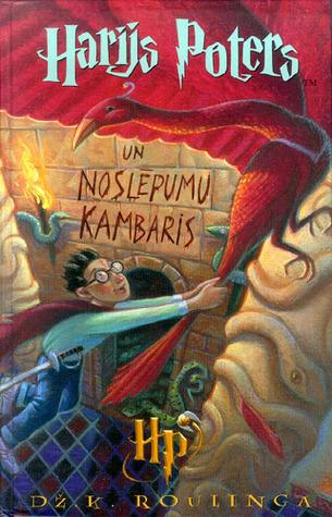 Harijs Poters un noslēpumu kambaris (Harijs Poters, #2)