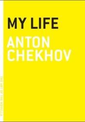 My Life Pdf Book