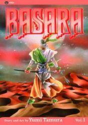 Basara, Vol. 1 Pdf Book