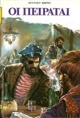 Los piratas del Halifax (Extraordinary Voyages, #51)