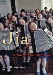 Jia Pdf Book