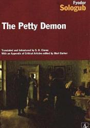 The Petty Demon Pdf Book